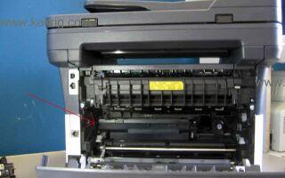 Kyocera MF 1025/1125 бункер отработки
