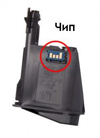 тонер картридж Kyocera TK-1110/1120