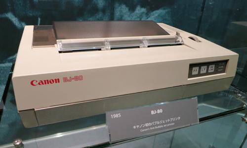 canon BJ-80