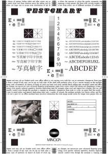 Монохромная тестовая страница для принтера