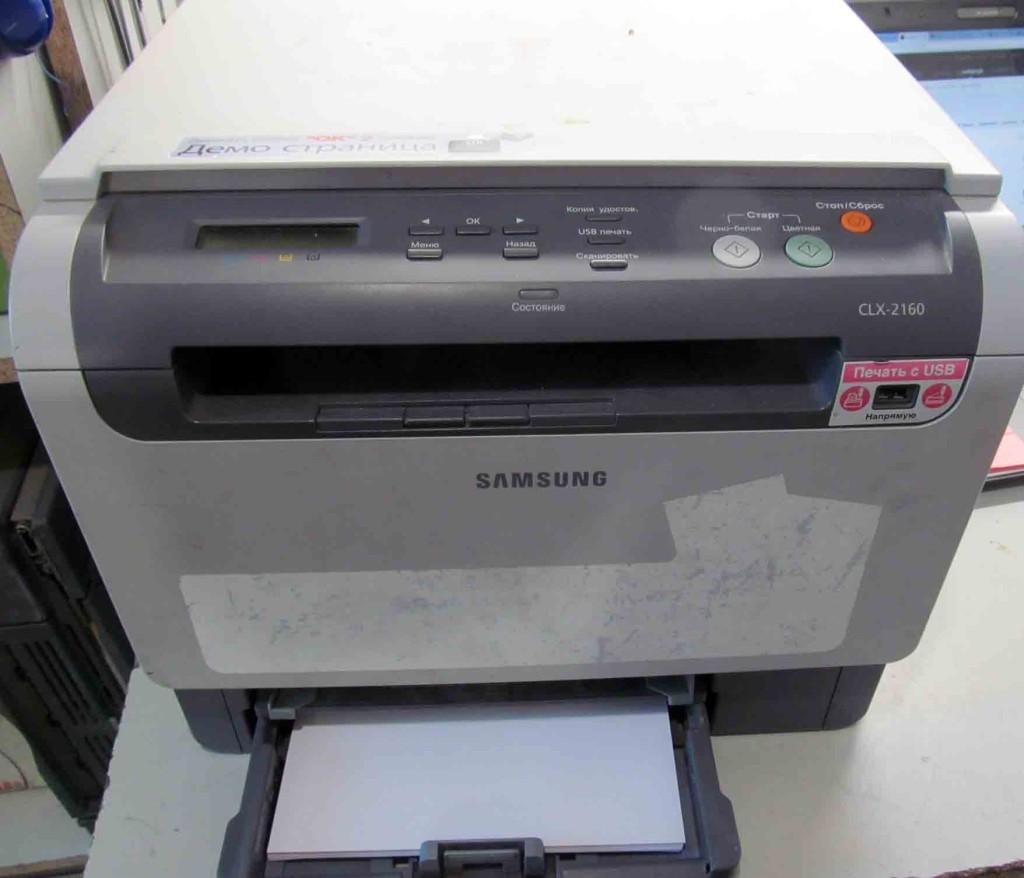 sams-2160