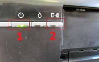 Тестовая страница принтера Epson